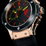 HUBLOT in China With The Red Devils And The New Big Bang Red Devil 2