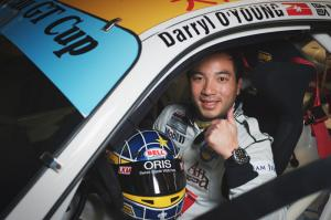 Canadian-born Chinese racing driver Darryl O'Young