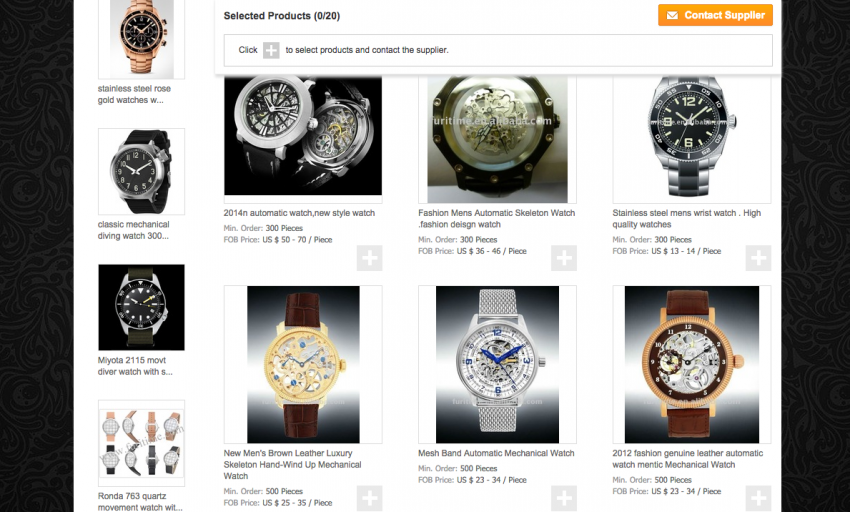 The storefront of a Chinese watchmaking company on Alibaba