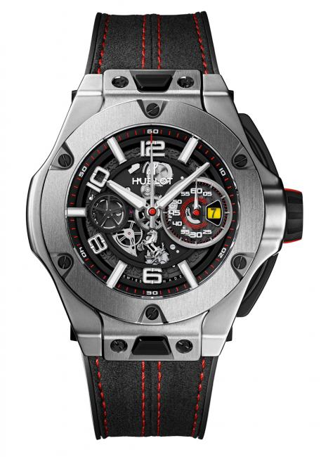 Hublot Big Bang Ferrari Unico Titanium 45 mm