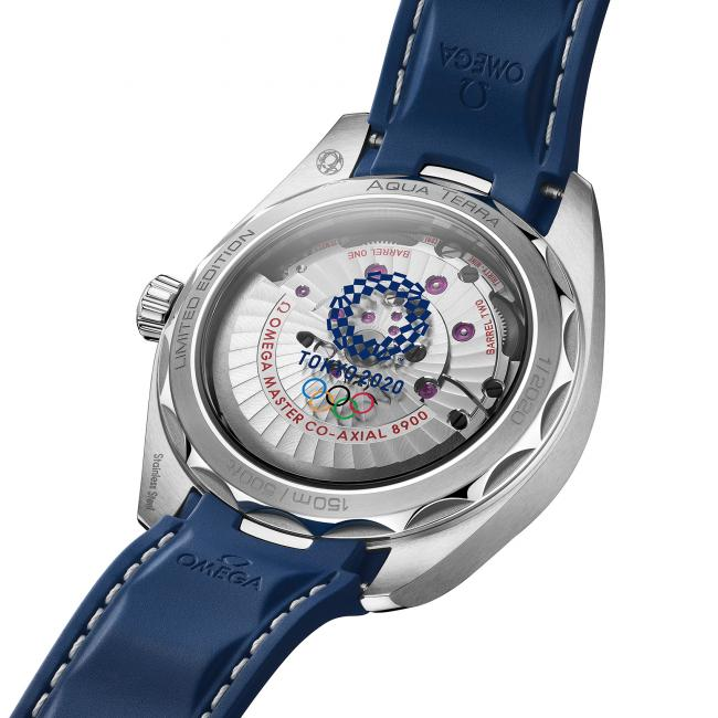 The back of the Seamaster Aqua Terra Tokyo 2020